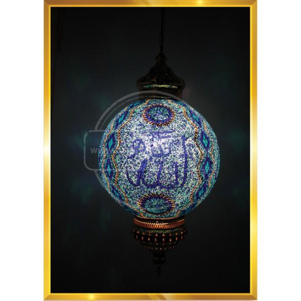 40 CM Moroccon Turkish Lamp Desing HND HANDICRAFT